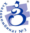 "ООО ""Хладокомбинат №3"""